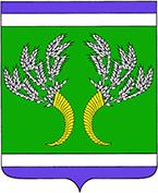 Герб Целинного сп